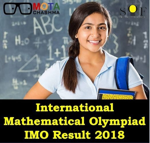 IMO – International Mathematical Olympiad Results Eligibility Guidelines