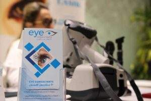 best eye center in dubai